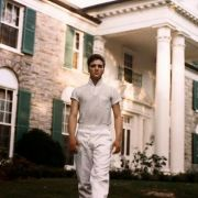 Elvis at Graceland in the 1950s.