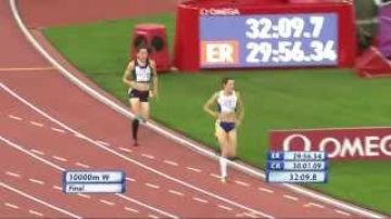 40 Year Old Joe Pavey (GBR) wins 10,000m Final European Athletics Championships 2014