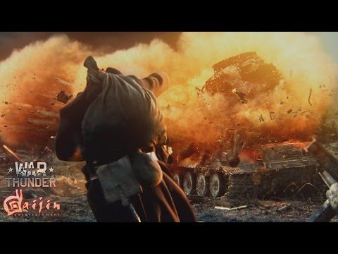 Epic War Cinematic for the game War Thunder