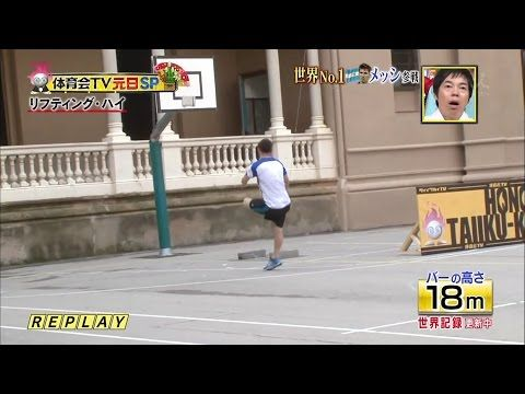 Lionel Messi Insane Touch on Japanese TV Program ●