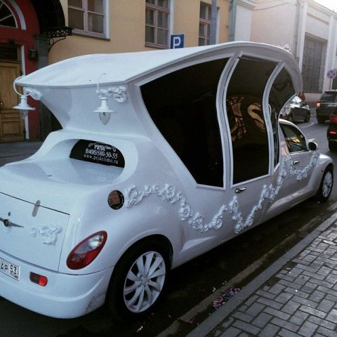 As if PT Cruiser wasn't humiliating enough