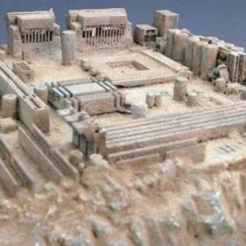 The Ancient Sumerian City of Asus