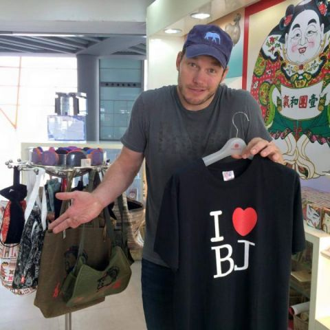 Chris Pratt just posted this from his recent trip to China