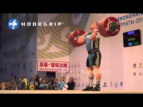 Ilya Ilyin - 242kg Clean and Jerk World Record