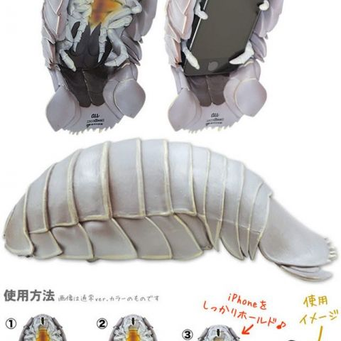 Personally, I think this is one of the greatest things ever. Giant Isopod iPhone case.