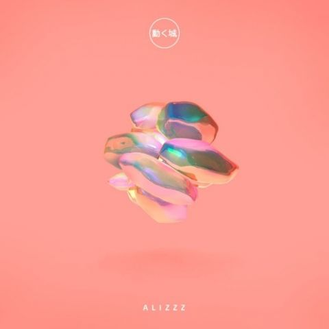 Alizzz - Your Love (feat. Max Marshall)