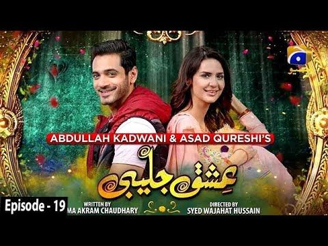 Ishq Jalebi - Episode 19 - 2nd May 2021 - HAR PAL GEO