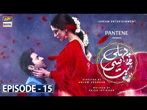 Pehli Si Muhabbat Episode 15 - Presented by Pantene [Subtitle Eng] - 1st May 2021- ARY Digital Drama